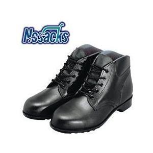 ノサックス 安全靴 SC206 メンズ レディース 女性対応|kanamono1