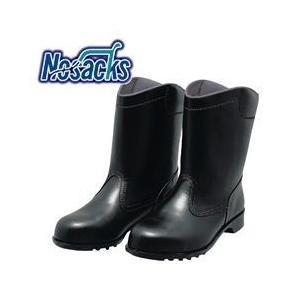 ノサックス 安全靴 SC208 メンズ レディース 女性対応|kanamono1
