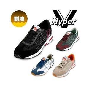 日進ゴム 作業靴 Hyper V(ハイパーV) #003 メンズ レディース 女性対応|kanamono1