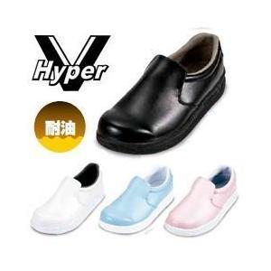 日進ゴム 作業靴 Hyper V(ハイパーV)厨房シューズ #5000 メンズ レディース 女性対応|kanamono1