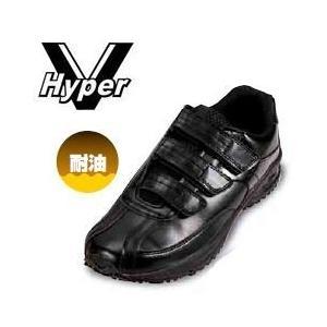 日進ゴム 作業靴 Hyper V(ハイパーV)厨房シューズ・フロアシューズ #700 メンズ レディース 女性対応|kanamono1