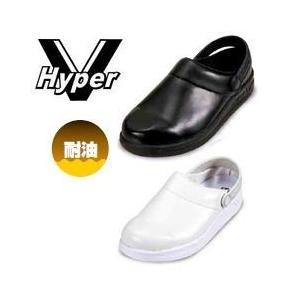 日進ゴム 作業靴 Hyper V(ハイパーV)厨房シューズ・フロアシューズ #720 メンズ レディース 女性対応|kanamono1