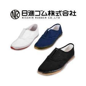 日進ゴム 作業靴 たびぐつ #912 メンズ レディース 女性対応|kanamono1