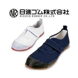 日進ゴム 作業靴 たびぐつガード #950G|kanamono1