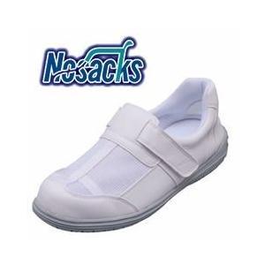 ノサックス 作業靴 ASEモック(先芯なし)白 ASE-100WH メンズ レディース 女性対応|kanamono1