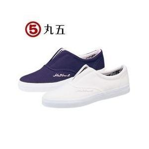 丸五 作業靴 オネスト #301 メンズ レディース 女性対応|kanamono1
