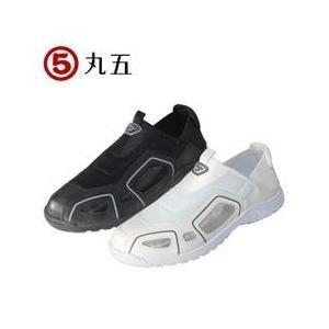 丸五 作業靴 クレオスプラス(踏めるくん) #840 メンズ レディース 女性対応|kanamono1