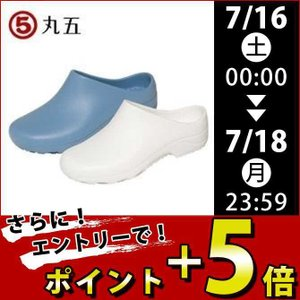 丸五 作業靴 フットラボ 002 メンズ レディース 女性対応|kanamono1
