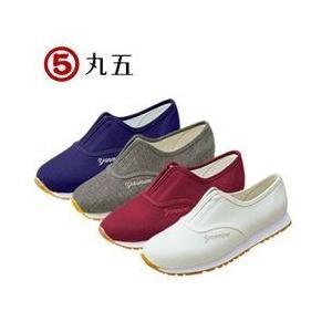 丸五 作業靴 ヤンミミ #270 メンズ レディース 女性対応|kanamono1