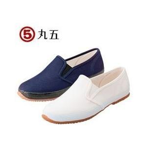 丸五 作業靴 大とうりょう #300 メンズ レディース 女性対応|kanamono1