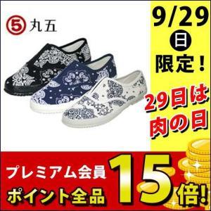丸五 作業靴 大とうりょう #304|kanamono1