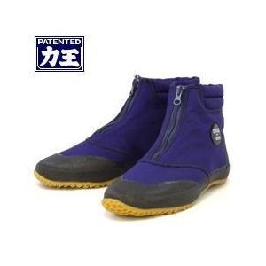 力王 作業靴 タビック2ファスナー TVCII ZB メンズ レディース 女性対応|kanamono1