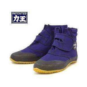 力王 作業靴 タビック2マジック TVCII MB メンズ レディース 女性対応|kanamono1