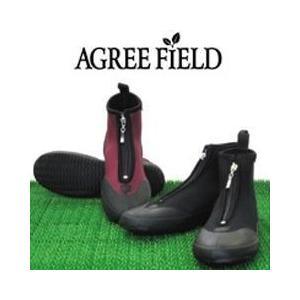 弘進ゴム 作業靴 AGREE FIELD (アグリーフィールド) AG-2011|kanamono1