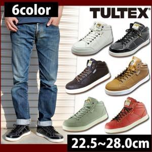 安全靴 女性用 レディース メンズ おしゃれ セーフティーシューズ ハイカット 軽量 タルテックス AZ-51633|kanamono1