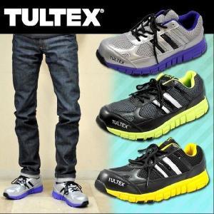 安全靴 スニーカー tultex(タルテックス) 51634 メッシュ 安全靴スニーカー 軽量 ワークストリート 災害 防災 靴 作業靴 セーフティーシューズ 安全 工事 セー)|kanamono1
