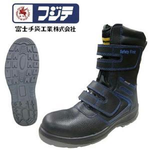 安全靴 激安 富士手袋工業 セフメイト安全ブーツ 9088 jis マジックテープ 規格 s ワークストリート 災害 防災 靴 作業靴 セーフティーシューズ 安全 工事|kanamono1