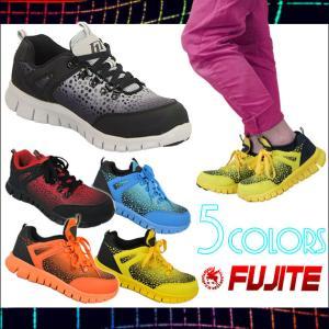 安全靴 富士手袋工業 グラデーション 安全スニーカー 6505 メンズ 女性用 レディース 作業靴 おしゃれ 軽量 セーフティーシューズ セーフティ|kanamono1