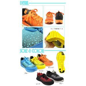 あすつく 安全靴 富士手袋工業 グラデーション 安全スニーカー 6505 | メンズ 女性用 レディース 作業靴 おしゃれ 軽量 セーフティーシューズ セーフティ|kanamono1|02