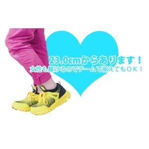 あすつく 安全靴 富士手袋工業 グラデーション 安全スニーカー 6505 | メンズ 女性用 レディース 作業靴 おしゃれ 軽量 セーフティーシューズ セーフティ|kanamono1|03