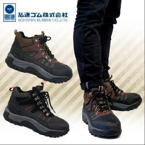 安全靴 バンダV-02 弘進ゴム|kanamono1