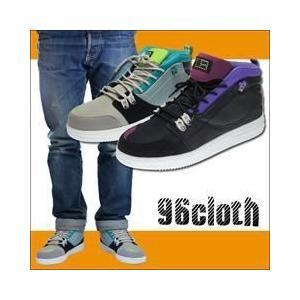 クロダルマ96cloth 安全靴 706 ハイカット|kanamono1