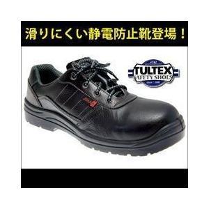 TULTEX(タルテックス) 安全靴 TULTEX AZ-59810 メンズ レディース 女性対応|kanamono1