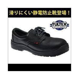 タルテックス 安全靴 TULTEX AZ-59811 メンズ レディース 女性対応|kanamono1