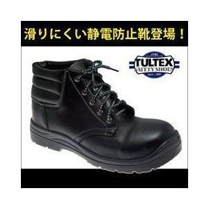安全靴 タルテックス tultex(タルテックス) AZ-59813|kanamono1