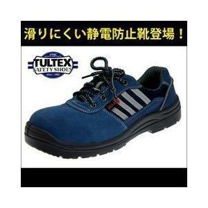 安全靴 タルテックス tultex(タルテックス) AZ-59821|kanamono1