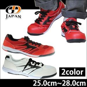 GDJAPAN(ジーデージャパン) 安全靴 WR111 WR222|kanamono1