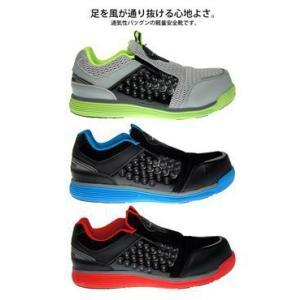 安全靴 レディースサイズ対応 4E スリッポン 軽量 女性 おしゃれ #767 丸五 マンダムセーフティーLight|kanamono1|02