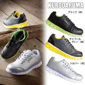 クロダルマ 安全靴 セーフティシューズ 716|kanamono1