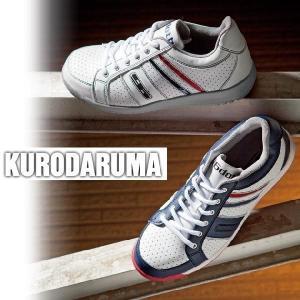 クロダルマ 安全靴 セーフティシューズ 717|kanamono1