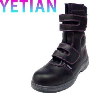 イエテン 安全靴 YT505|kanamono1