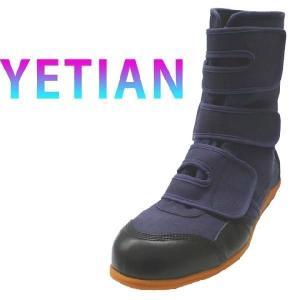 イエテン 安全靴 たび底くんHG N8801|kanamono1