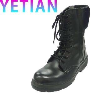 安全靴 ブーツ 軽量長編チャック 軽量 半長靴 編み上げ おしゃれ イエテン N5053|kanamono1
