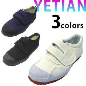 イエテン 作業靴 いえてんG N8008|kanamono1