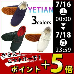 イエテン 作業靴 たび底くん N808|kanamono1