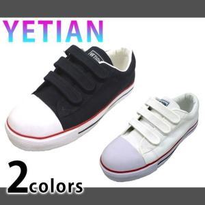 イエテン 作業靴 バッシューMG N8087 メンズ レディース 女性対応|kanamono1