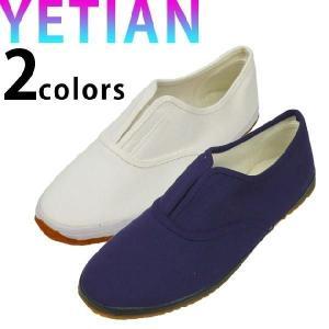 イエテン 作業靴 はっすいくん N800|kanamono1