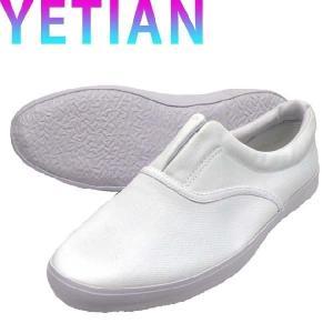 イエテン 作業靴 内装くん N805|kanamono1