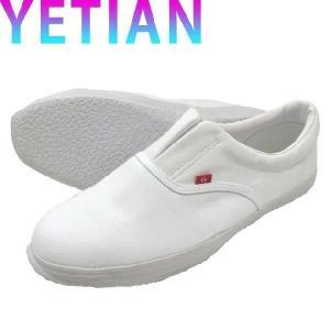イエテン 内装くんG N8051 災害 防災 靴 作業靴 セーフティーシューズ 安全 工事 セーフティシューズ|kanamono1