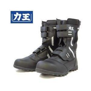 力王 安全靴 ハイガード HG300|kanamono1