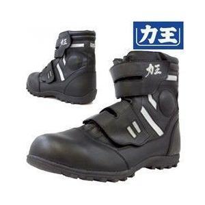 力王 安全靴 ミドルガード MG301|kanamono1