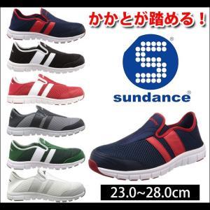 安全靴 レディース 対応 sundance(サンダンス) sundance セーフティーシューズ SL-250 |メッシュ スリッポン 軽量 女性 ワークストリート  おしゃれ 女性用)|kanamono1