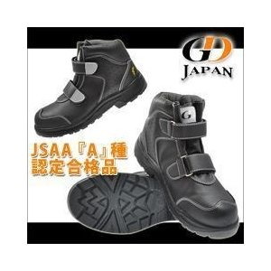 安全靴 ハイカット GDJAPAN(ジーデージャパン) セーフティミドルマジック W1050 レディース 対応 革 静電 マジックテープ 軽量 ワークストリート セーフティー)|kanamono1