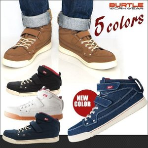 あすつく 安全靴スニーカー バートル burtle SAFETY FOOTWEAR 809 ハイカット レディース マジックテープ セーフティーシューズ 安全スニーカー 作業靴|kanamono1