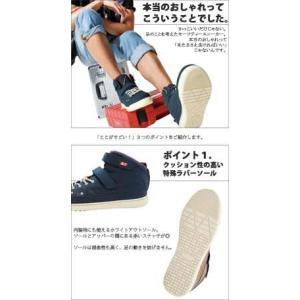 あすつく 安全靴スニーカー バートル burtle SAFETY FOOTWEAR 809|ハイカット レディース マジックテープ セーフティーシューズ 安全スニーカー 作業靴|kanamono1|02