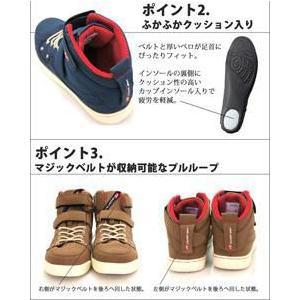 あすつく 安全靴スニーカー バートル burtle SAFETY FOOTWEAR 809|ハイカット レディース マジックテープ セーフティーシューズ 安全スニーカー 作業靴|kanamono1|03